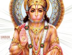 April 15 2014 –  Sri Hanuman Jayanthi
